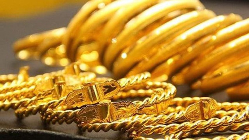 Çeyrek altın, gram altın fiyatları